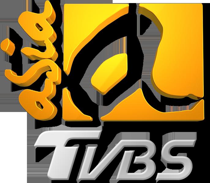 TVBS Asia