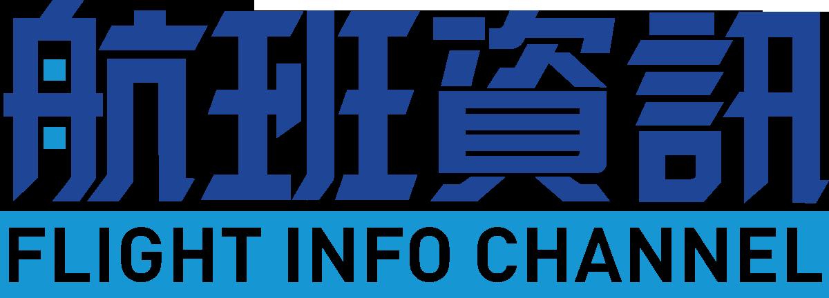 Flight Info Channel