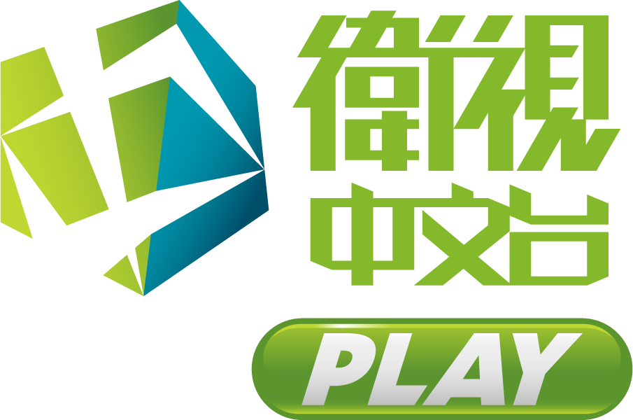 Star Chinese Channel Play
