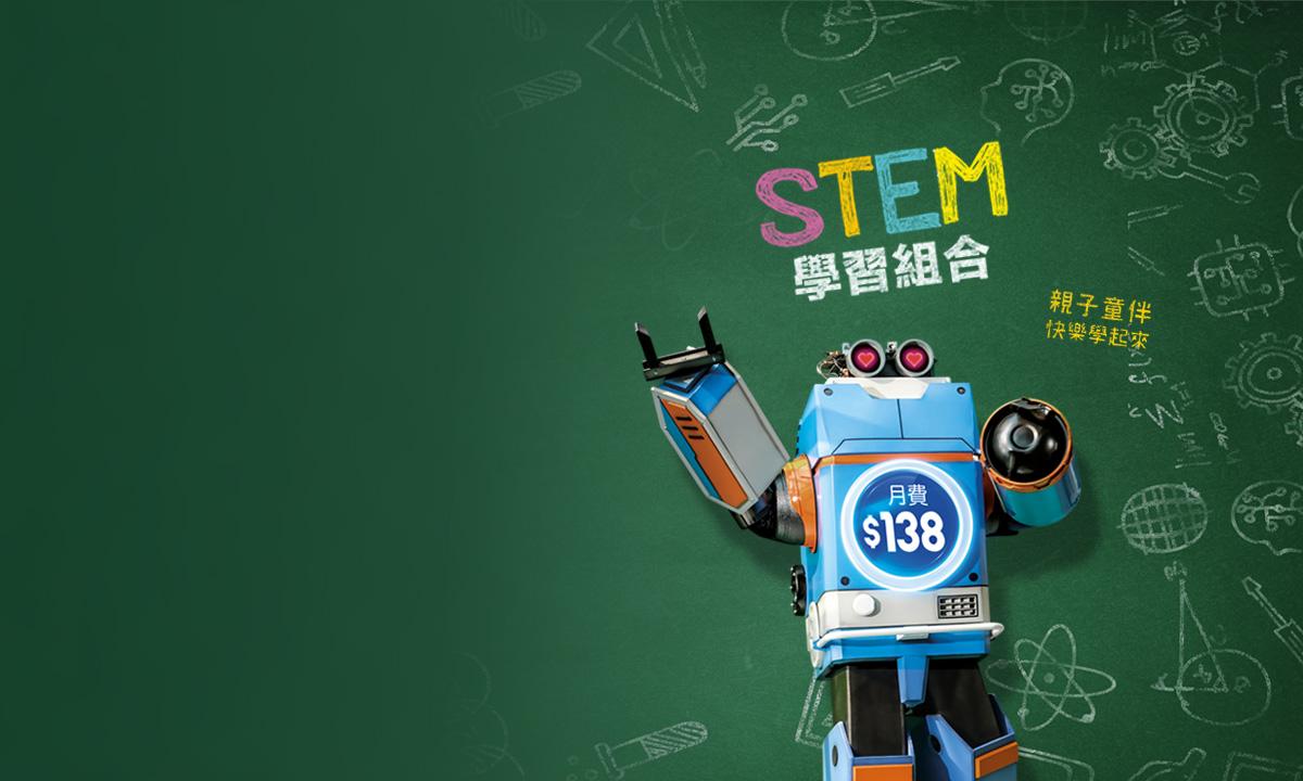 nowtv STEM learning pack