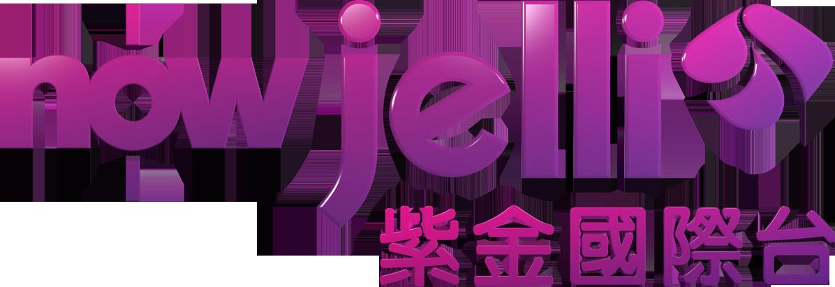 NowJelli On Demand