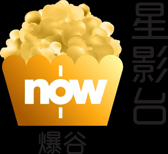 Now Baogu Superstars Logo